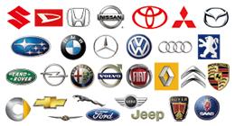 車メーカーのロゴ