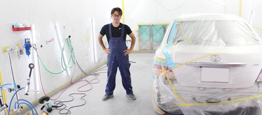 板金塗装士