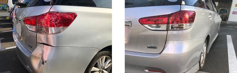 トヨタウィッシュ 大きな損傷を修理
