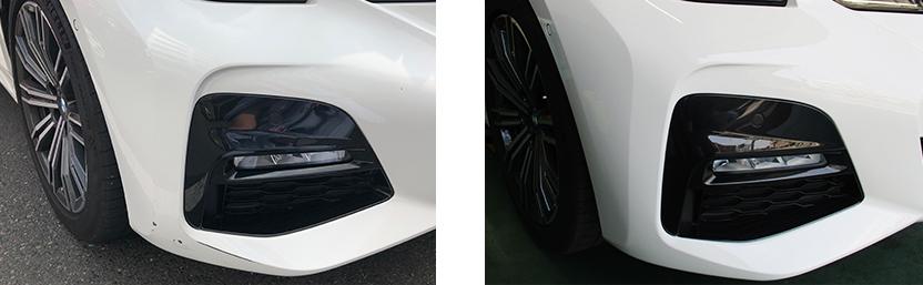 BMW 320dフロントバンパー修理前後写真